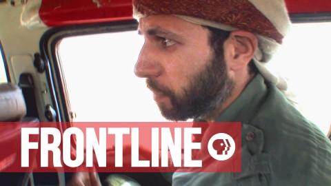 Jihad-Frontline